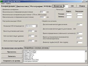 Простота интерфейса программного пакета UlmCfg исключает